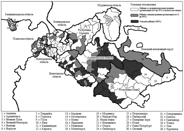 Распределение сельского населения по муниципальным образованиям Северо-Западного федерального округа в 2014 г.